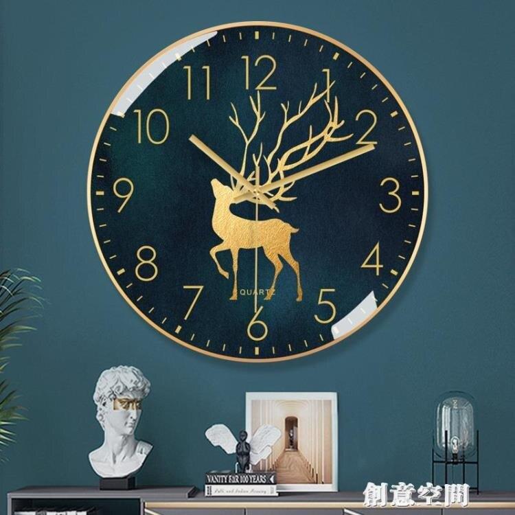 金屬北歐掛鐘客廳家用時鐘創意靜音時尚輕奢掛墻現代大氣石英鐘表NMS
