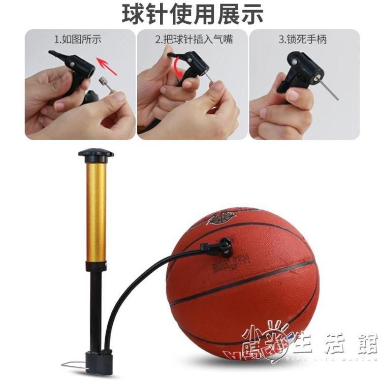 籃球打氣筒排球足球氣針氣球便攜式球針通用玩具皮球游泳圈充氣針