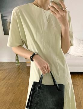 韓國空運 - Pleated Round Cotton Long Dress 長洋裝