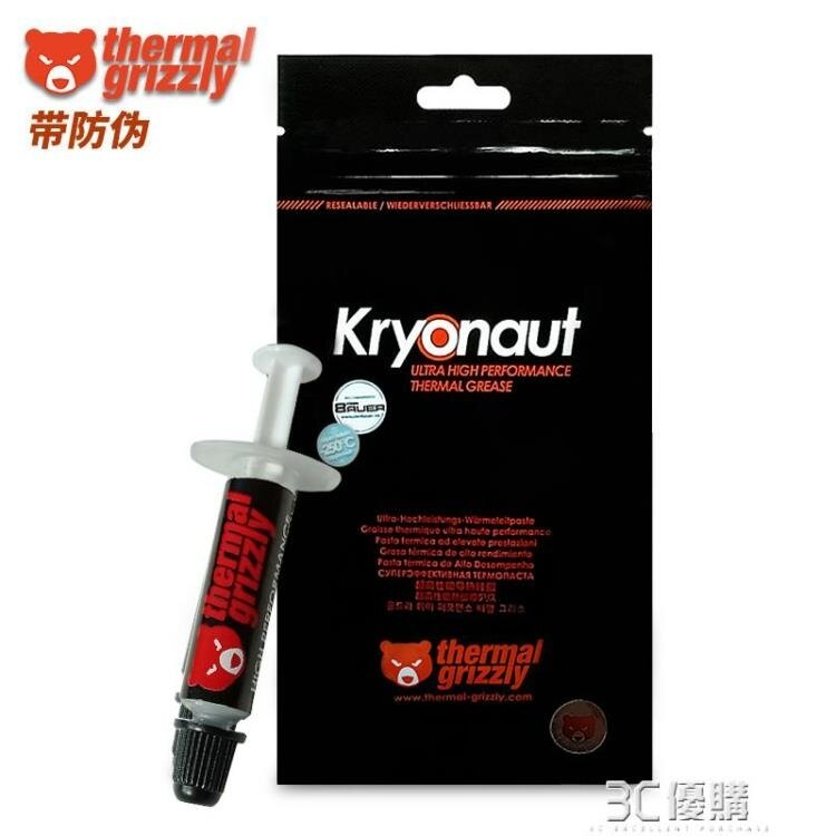 德國 Thermal Grizzly Kryonaut 暴力熊 散熱膏硅脂硅膠