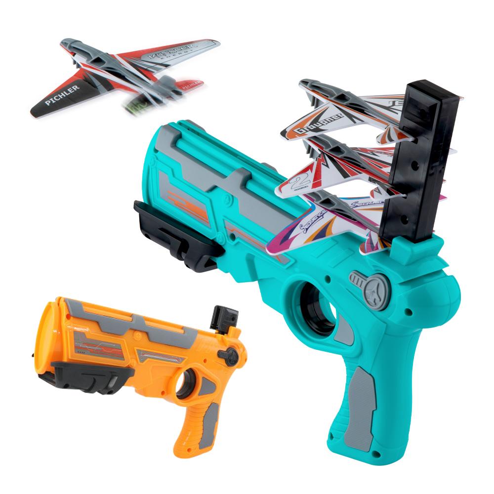 彈射飛機槍 贈小飛機4入 兒童玩具槍 飛機槍 飛機玩具 泡沫飛機槍 滑翔飛機槍 玩具 槍玩具 男生玩具 兒童玩具 小孩玩具 玩具槍 手拋飛機 遊戲玩具