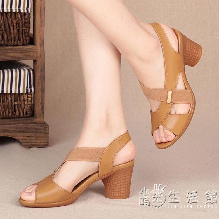 達芙妮中跟魚嘴涼鞋女夏新款舒適防滑媽媽鞋粗跟高跟女鞋