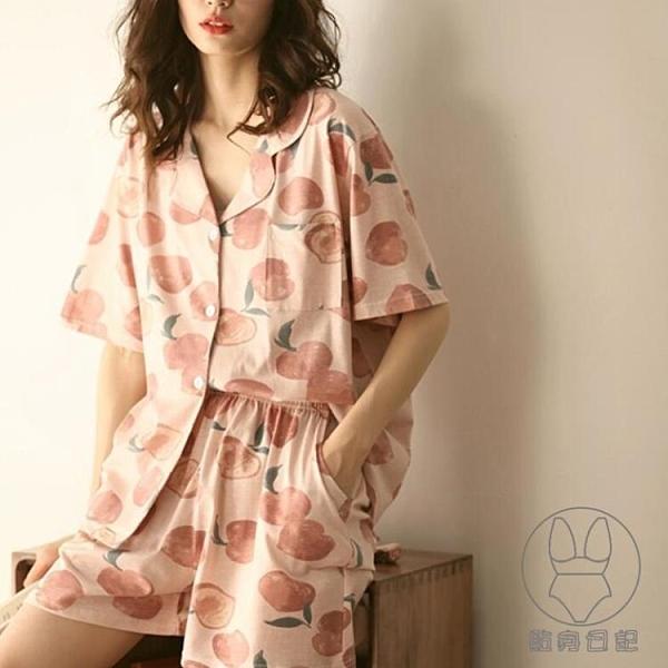 睡衣女夏季薄款純棉短袖可愛兩件套裝居家服【貼身日記】