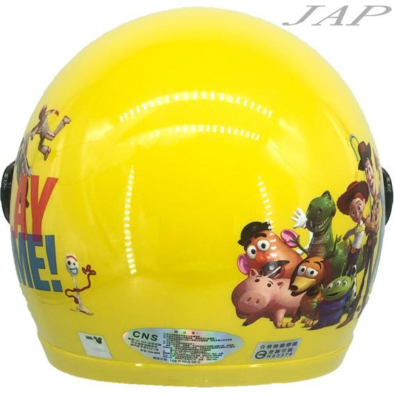 EVO CA003 CA002 玩具總動員 黃色 兒童安全帽 童帽中童小童半罩《自取價折50元》