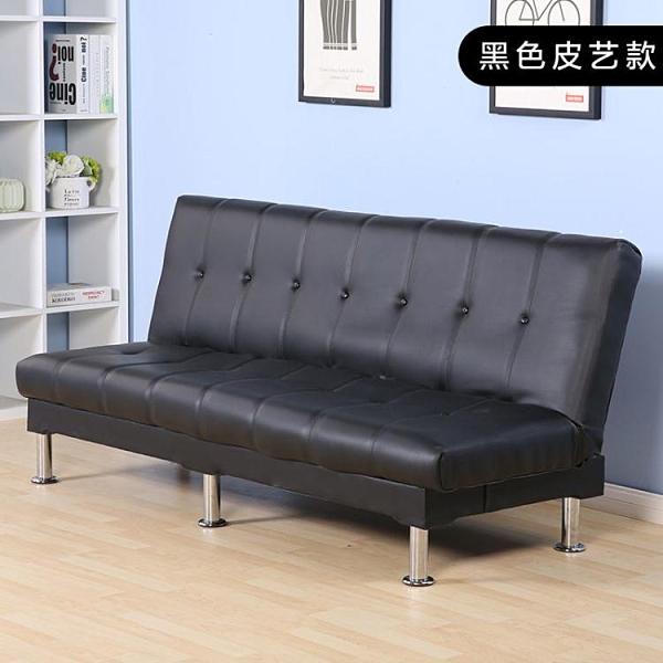 沙發小戶型可折疊簡易約沙發床兩用經濟型 快速出貨