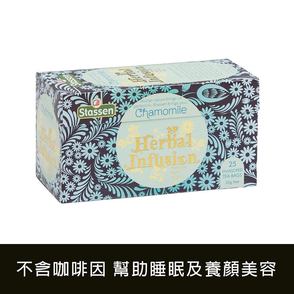 任選 [stassen司迪生]洋甘菊茶 (1.2g*25包/盒)