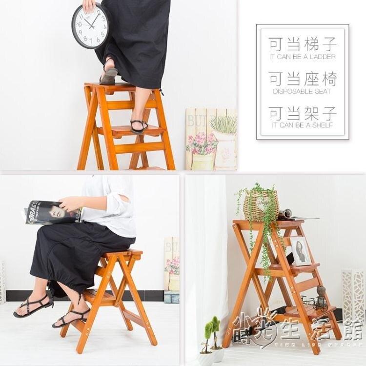 實木梯凳家用多功能摺疊梯登高三步人字梯小臺階樓梯室內楠竹梯椅