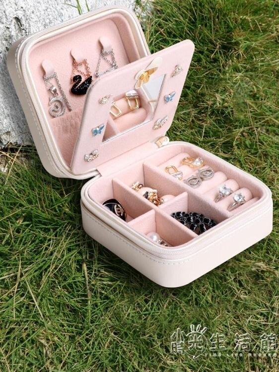 便攜首飾盒小旅行首飾包戒指耳釘手飾品耳環多功能首飾收納盒女