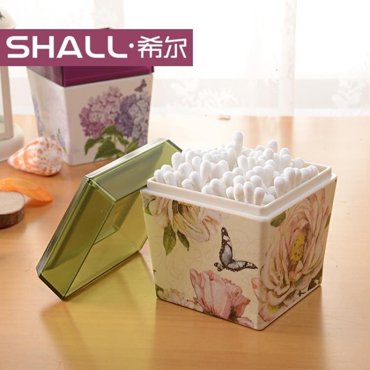 SHALL/希爾歐式創意棉簽盒透明蓋時尚仿陶瓷棉簽盒