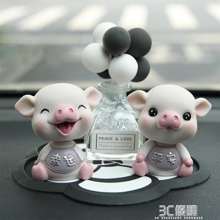 車載香擺件創意香薰可愛搖頭小豬汽車香座持久淡香車內裝飾品