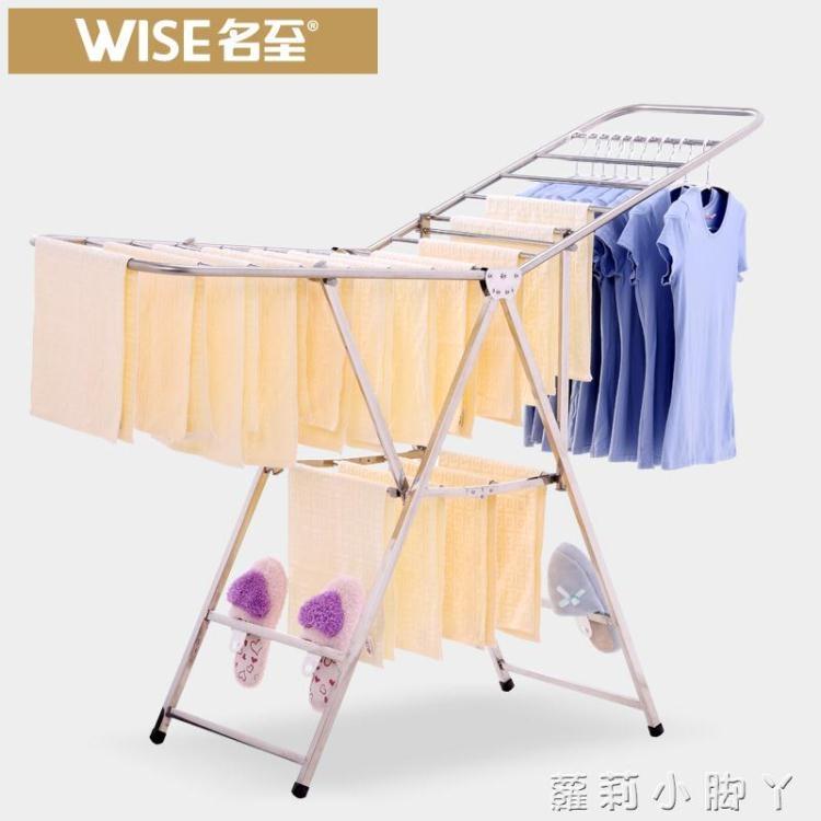 晾衣桿不銹鋼翼型落地摺疊晾衣架免安裝易收藏曬衣架陽台曬被架NMS