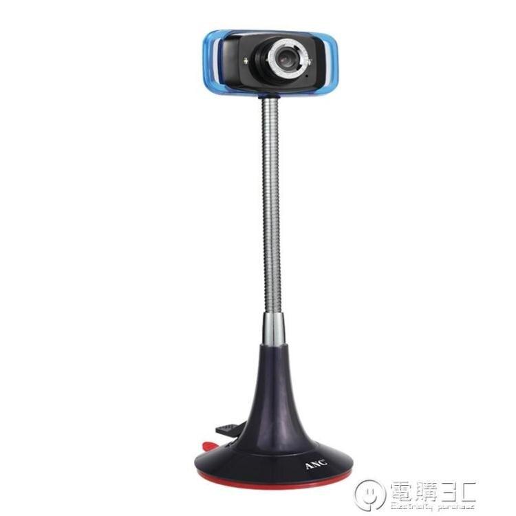奧尼酷晶高清電腦立式攝像頭筆記本台式USB免驅網課人像采集拍照