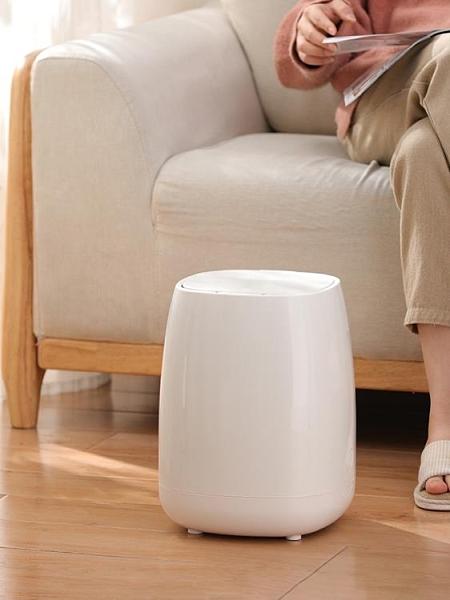 垃圾桶 簡約家用客廳臥室北歐垃圾桶廚房衛生間創意垃圾桶大號有蓋廢紙簍 快速出貨