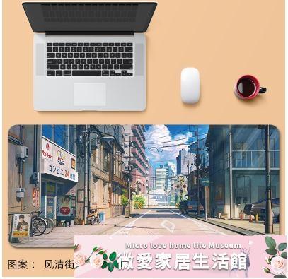 滑鼠墊滑鼠墊超大電競專業動漫二次元超大號電腦鍵盤墊桌墊防滑大號 潮流居家館