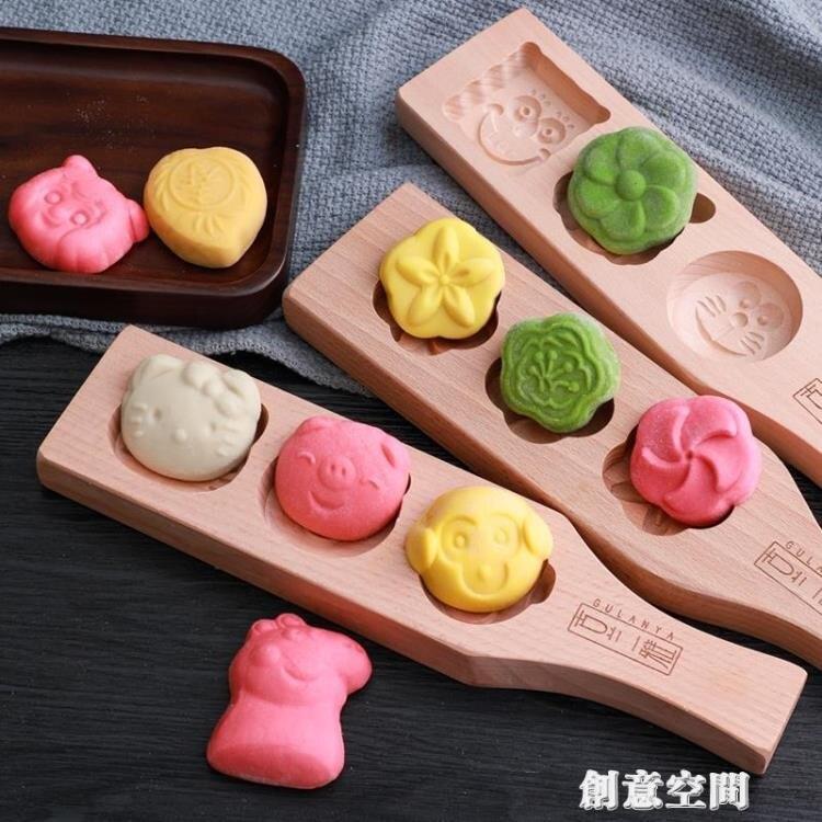 月餅模具家用不粘綠豆糕模型印具壓花做冰皮點心糕點流心烘焙磨具
