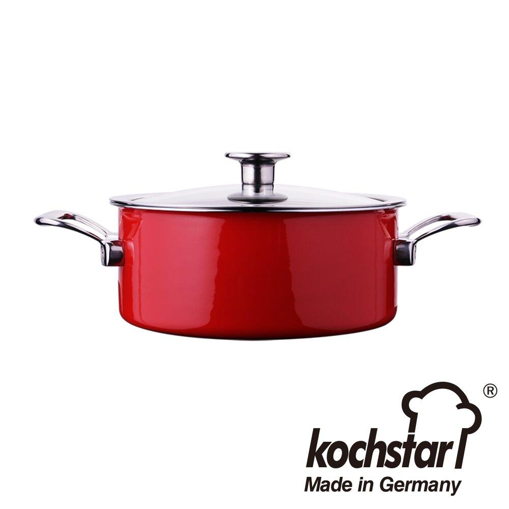 《德國Kochstar》皇家系列20cm琺瑯低身湯鍋 玫瑰紅 KSCC20R
