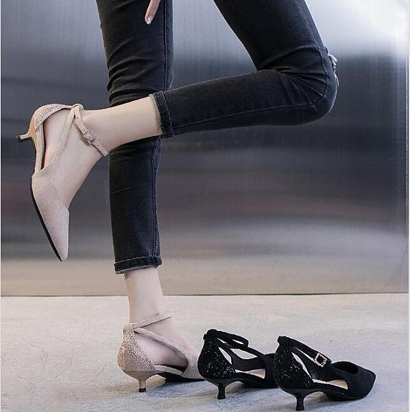 潮女涼鞋 鞋子女2021秋季女鞋網紅一字帶高跟鞋女細跟百搭3cm小跟單鞋女【快速出貨八折搶購】