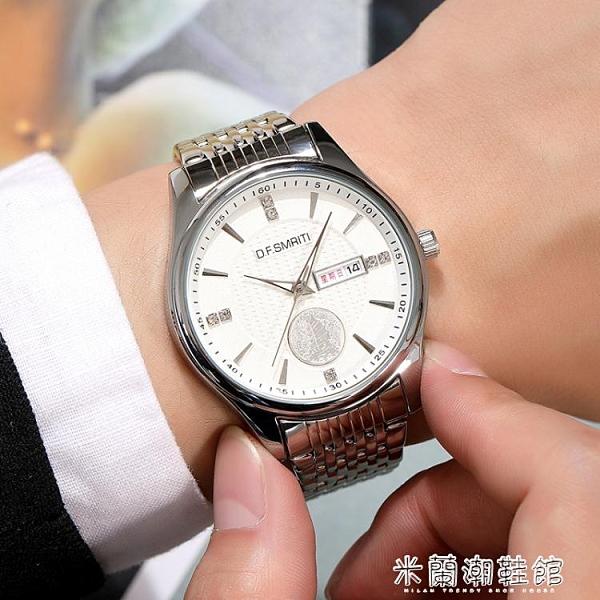 男士手錶 瑞士全自動機械錶男士手錶韓版簡約防水夜光雙日歷商務男錶 快速出貨