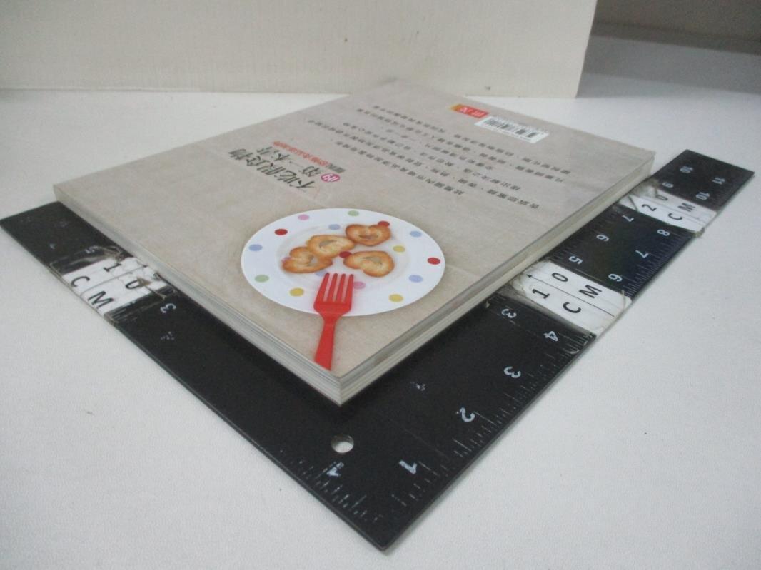 【書寶二手書T1/餐飲_DRV】不吃假食物的第一本書:擺脫恐怖食品添加物_素人天然食研究會