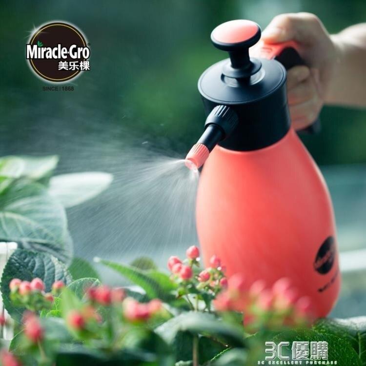 美樂棵氣壓式噴壺澆水壺家用澆花消毒園藝綠蘿綠植高壓塑料噴霧器