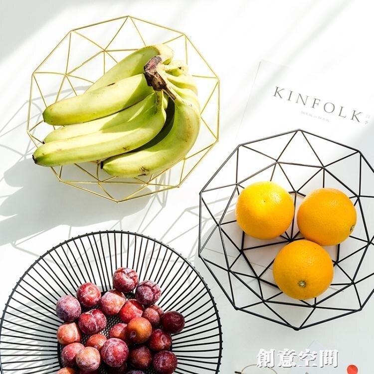 乾果盤北歐ins現代簡約創意果盤裝飾品客廳茶幾果盆個性家用擺件水果籃