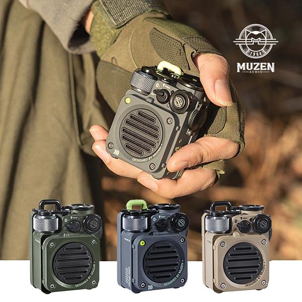 MUZEN Wild Mini 戶外越野防水藍牙喇叭(不含掛繩)