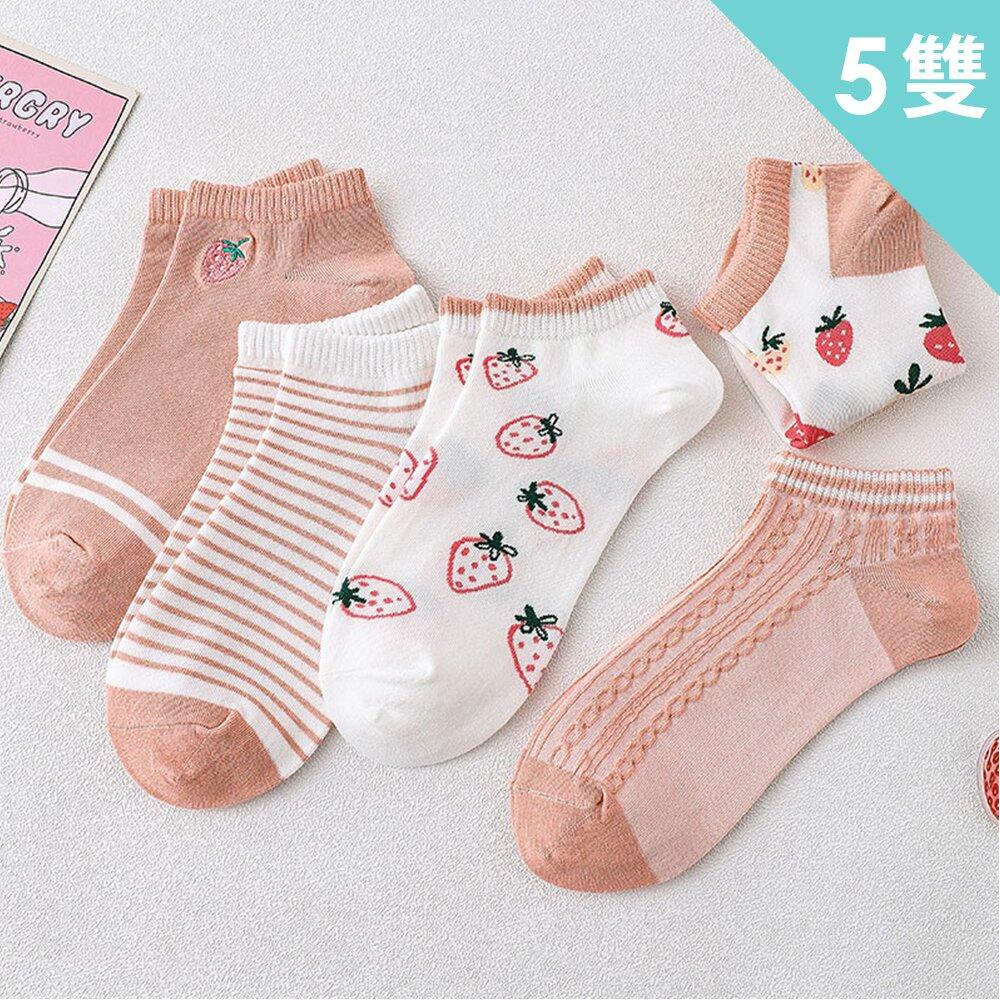 Wonderland 小草莓棉質透氣踝襪(5雙)