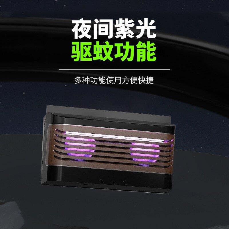 汽車內太陽能排氣扇車載排風扇換氣小空調制冷車窗散熱器通風車用