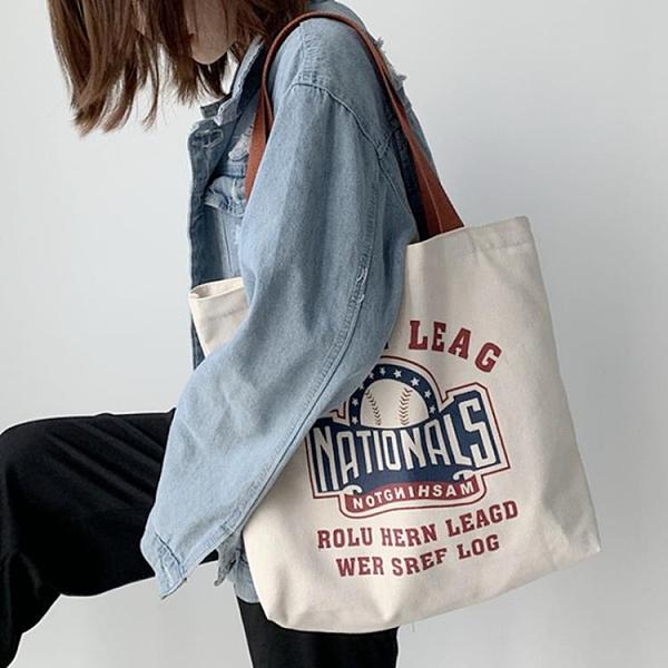 帆布包 手提帆布包女單肩托特包日系大學生上課裝書ins布兜布袋子【新品狂歡】