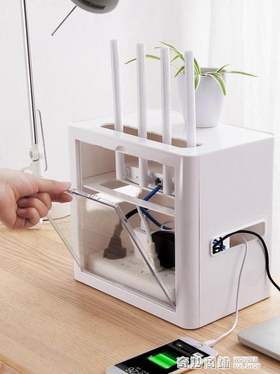 無線路由器收納盒插線板集線盒電線收納神器桌面插座機頂盒理線盒
