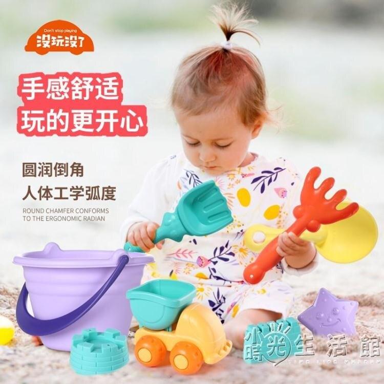 兒童沙灘玩具套裝寶寶洗澡戲水玩沙子挖沙工具鏟子男女孩游泳玩具
