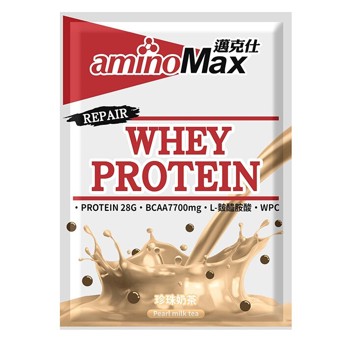 【AminoMax 邁克仕 台灣】邁克仕乳清蛋白運動修復飲 珍珠奶茶 戶外運動登山必備