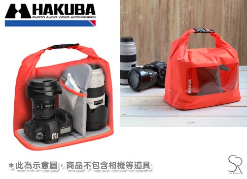 HAKUBA DRY SOFTBOX L ORANGE 防水袋 KDSB-LOR 相機包 內袋 公司貨 HA336894