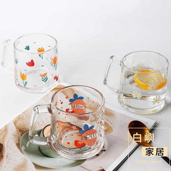 買二送一 個性潮流清新可愛玻璃杯子少女簡約家用咖啡杯【白嶼家居】