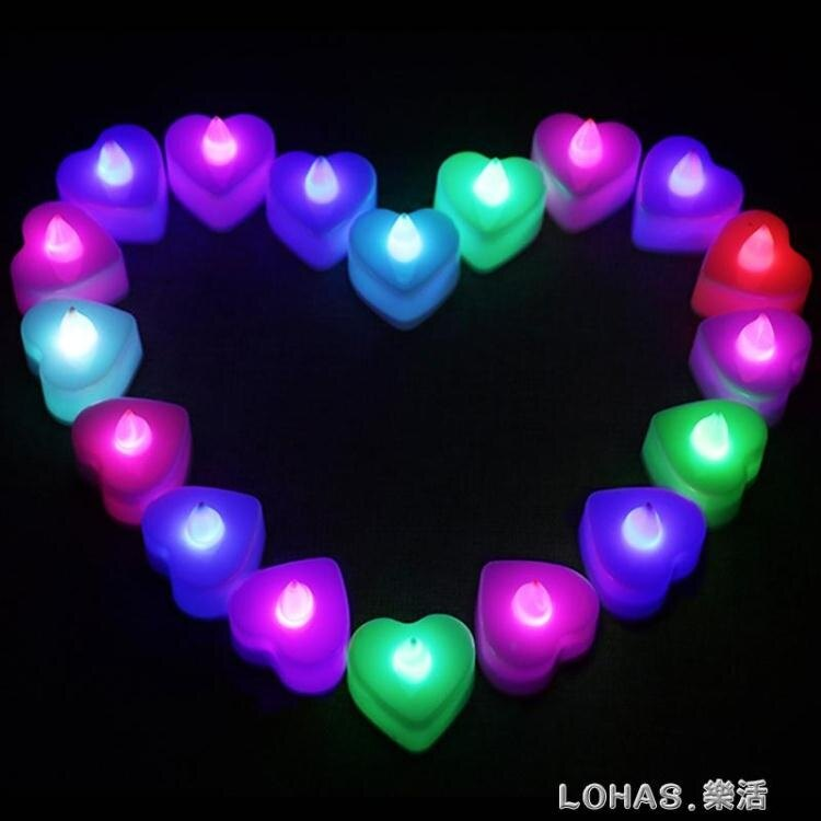 電子蠟燭燈浪漫LED心形蠟燭求愛求婚道具表白生日布置創意跨年燈