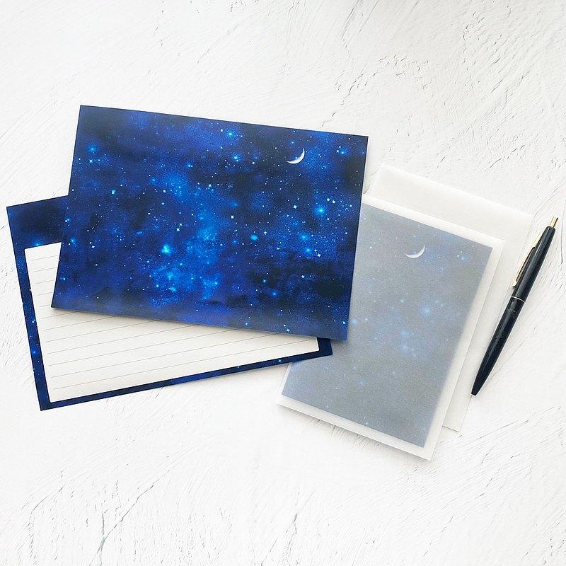 深色靛藍夜空和新月形月亮字母套裝/信文具夜空新月形月亮星空