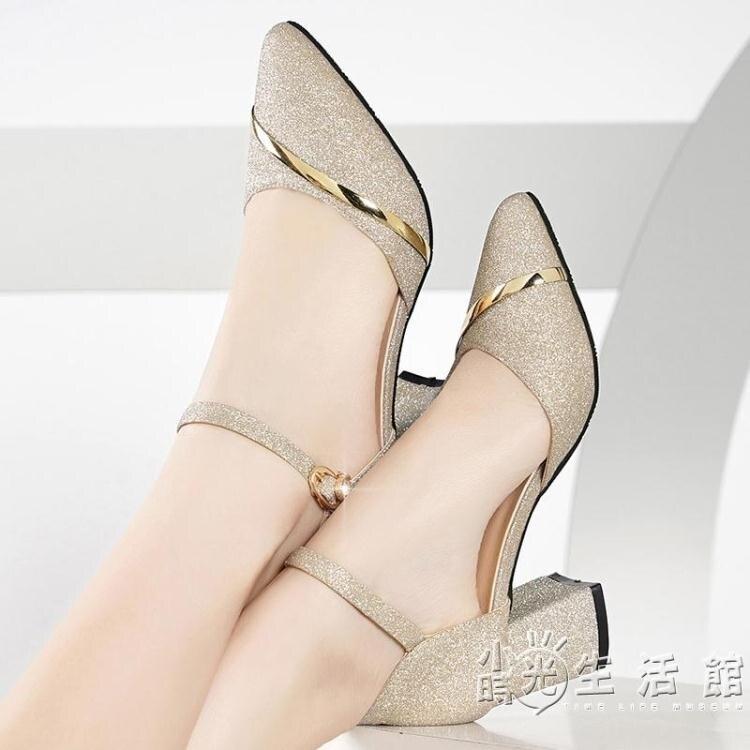 足意爾康真皮涼鞋女夏高跟新款包頭中跟粗跟女士單鞋羅馬女鞋