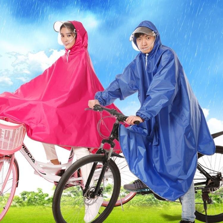 自行車雨衣成人男女學生騎行帶袖子單車厚山地車雨披有雙帽檐加大   時尚學院