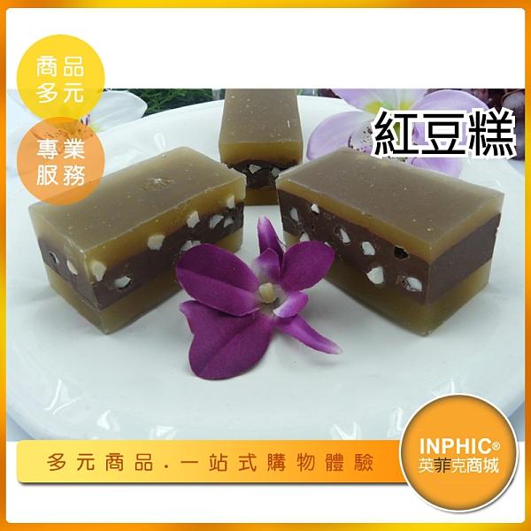 INPHIC-紅豆糕模型 紅豆凍糕 客家紅豆糕 傳統紅豆糕-IMFE006104B