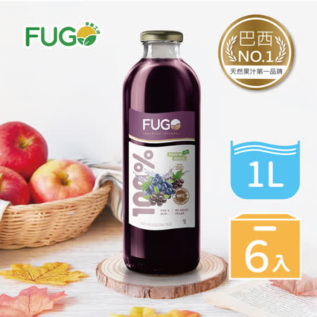 【FUGO】巴西進口巴西莓綜合果汁(1L*6入)