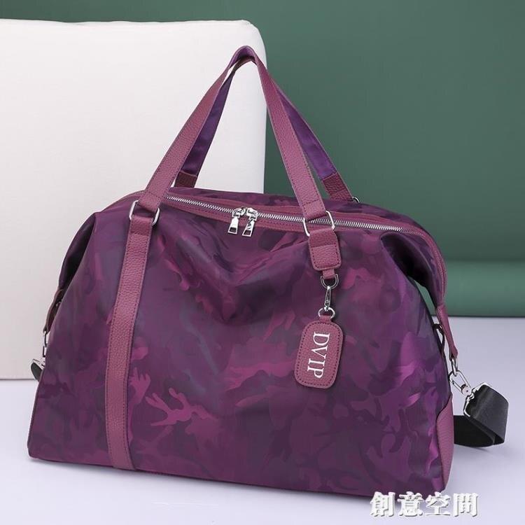 旅行包包女短途手提行李袋男可穿拉桿韓版超大容量衣服收納旅游包