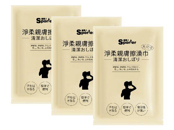 SPORTER 運動人~淨柔親膚擦澡巾(大尺寸)30x60cm(單片入) 款式可選【DS000929】