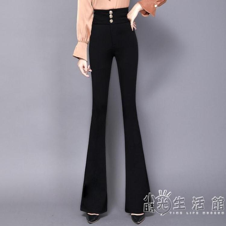 墜感喇叭褲女2020春秋新款超高腰女長褲子顯瘦寬鬆休閒西裝闊腿褲