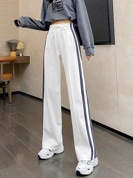 寬管褲女夏季薄款高腰垂感寬鬆直筒休閒褲子女春秋運動褲拖地長褲 黛尼時尚精品