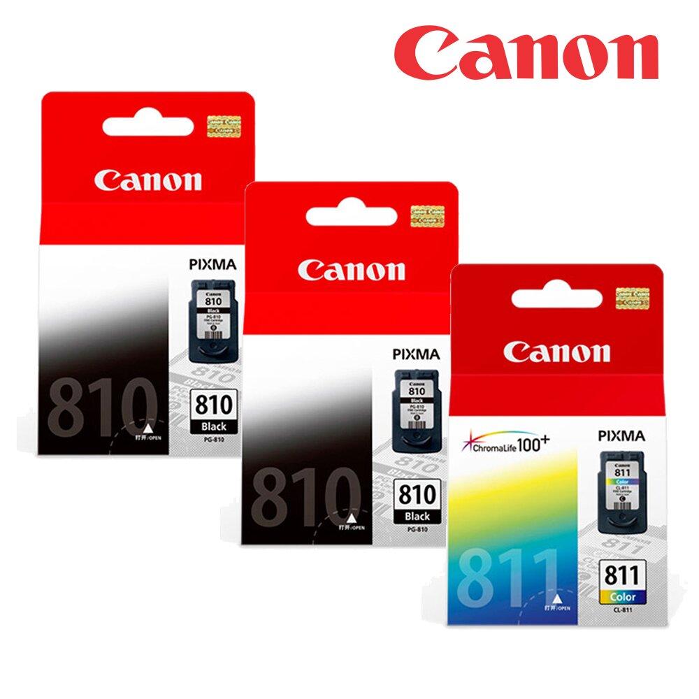 ★快速到貨◆Canon PG-810+CL-811 原廠墨水組合(2黑1彩)
