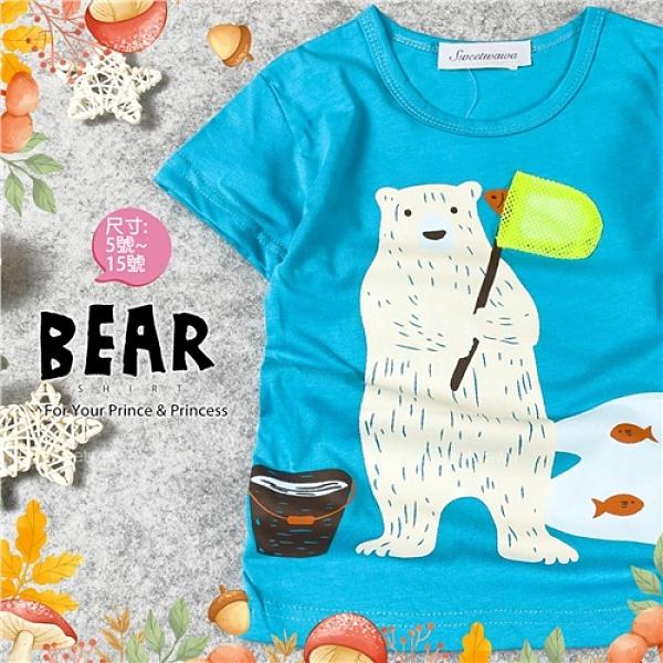 大白熊抓魚兒棉質短袖上衣(310356)【水娃娃時尚童裝】