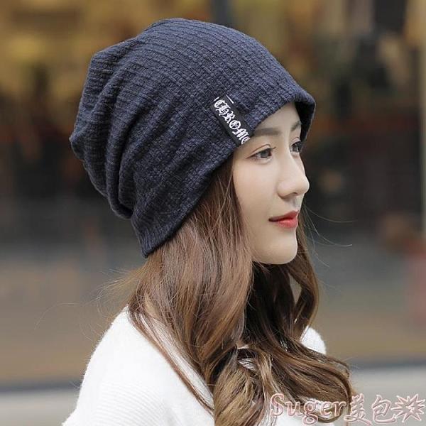頭巾帽 帽子女春秋堆堆網紅薄款夏天百搭頭巾帽包頭帽純棉夏季產后月子帽 suger
