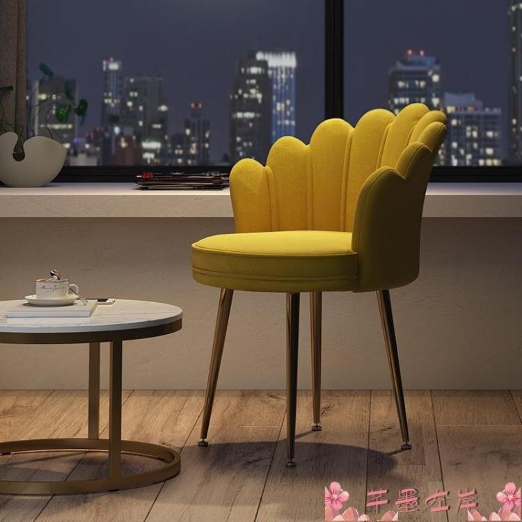 化妝凳北歐風化妝椅子靠背公主家用臥室女生ins梳妝臺網紅凳子可愛輕奢