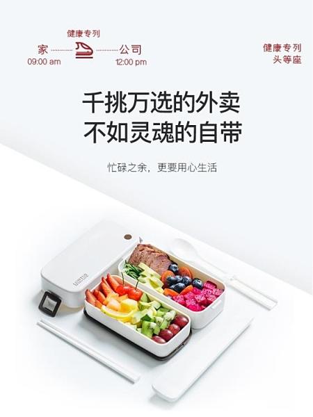 便當盒 日本ASVEL飯盒便當盒日式減脂雙層微波爐加熱健身餐盒套裝上班族 快速出貨