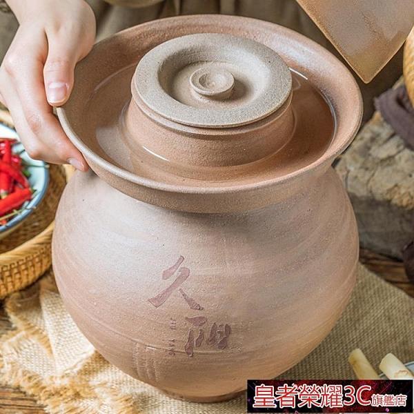 泡菜罈 土陶泡菜壇子家用加厚無鉛泡菜罐老式腌菜壇酸菜涼拌無釉YTL